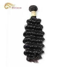 Onicca Deep Wave Bundles Human Hair Extension Brazilian Hair Weave Bundles 1/3/4 Bundle Deals Non Remy 100% Human Hair Weave все цены