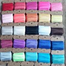5 ярдов/партия, 5/8 дюйма, 15 мм, одноцветная дешевая блестящая складывающаяся эластичная повязка из спандекса, Детская повязка для волос, повязка на голову, ленты, кружево отделка Шитье