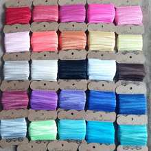 5 Yards/lot 5/8 15mm Solid Color Cheap Shiny Fold Over Elastic FOE Spandex Band Kids Hair Tie Headband Ribbons Lace Trim Sewing