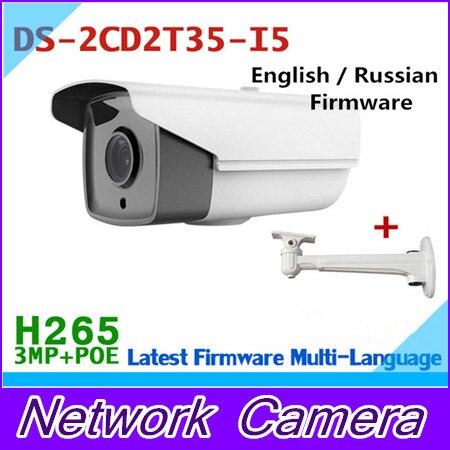 Original New arrival DS-2CD2T35-I5 3MP EXIR Bullet POE 1080P cameras POE CCTV IP network cameras IR H265 IPC original new arrival ds 2cd2t35 i5 3mp exir bullet poe 1080p cameras poe cctv ip network cameras ir h265 ipc