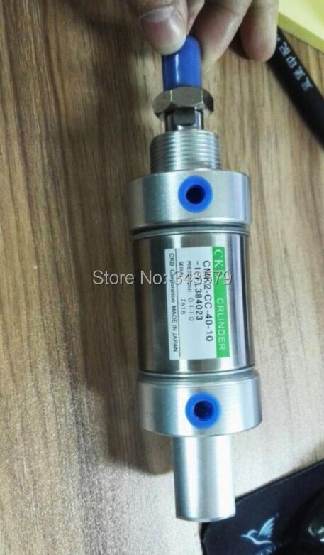 Komori cylinder 7645202701 CMK2 CC 40 10 I FL384023