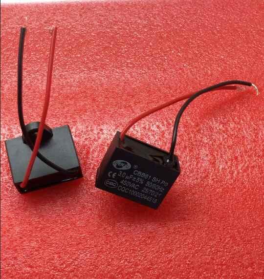 Cbb61 ventilador começando capacitor 1.2/1.5/1.8/2/2.5/3/4/5/6/7 uf ventilador de teto gama capa 450 v 10 peça 1 lote