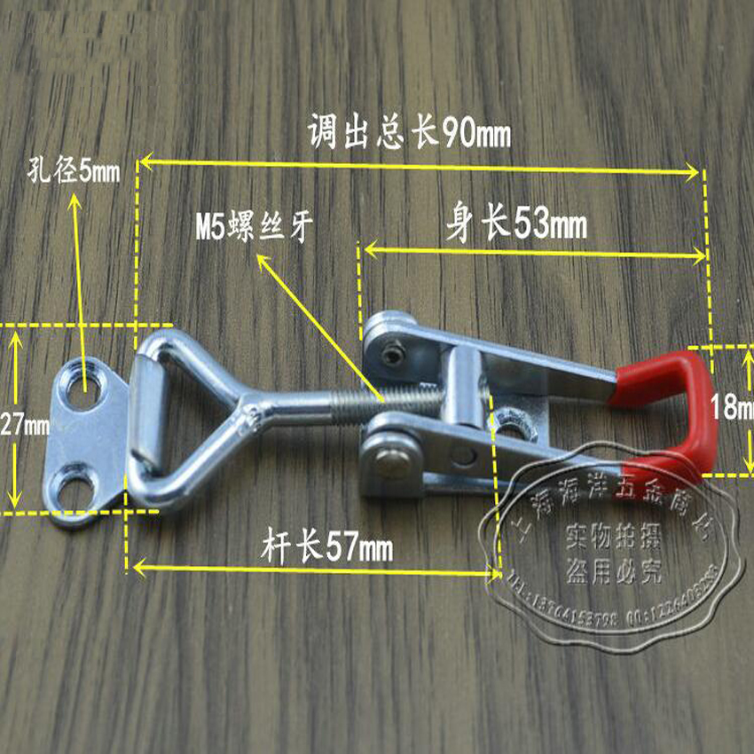 Hot sale holding 100KG Hasp Fastener, Toggle Latch, Lock,Hasp Catch - Trailer Industrial