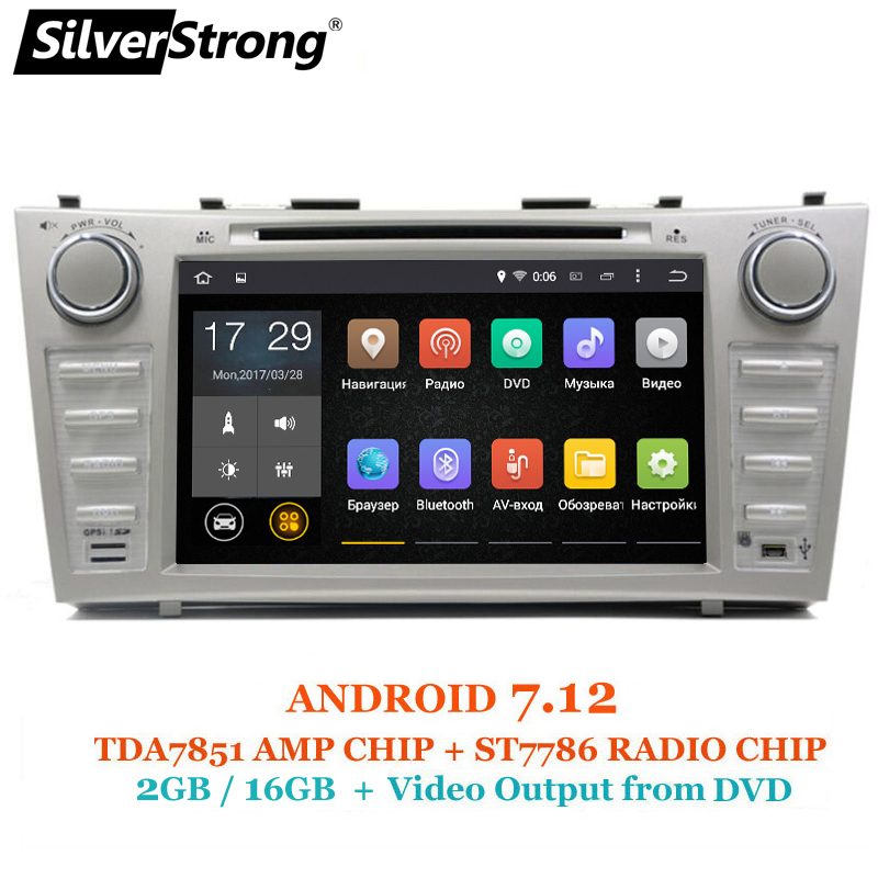 SilverStrong 2007*600 2Din Android8.1 2 ГБ ram автомобильный DVD для TOYOTA CAMRY AURION v40 1024 11 авто радио с google play