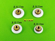 8x Shower Door Rollers/Runners/Wheels Replacement Parts