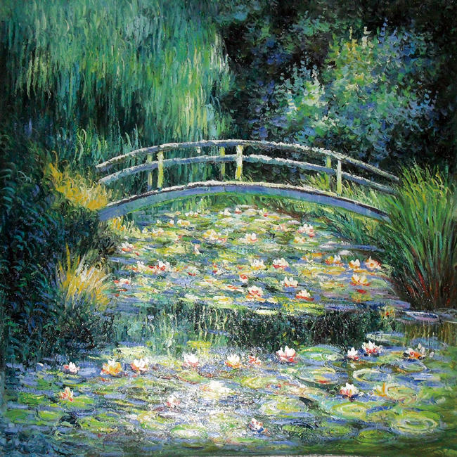 Water Lilies Japanese Font Bridge Claude Demi Lovato