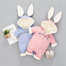Весенне-осенние детские комбинезоны с милыми заячьими ушками для маленьких девочек и мальчиков, Детские джемперы, детские костюмы, одежда для маленьких девочек