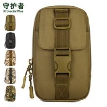 Zubehör kleine tasche Tragbar Gürtel Taschen 5,5 Zoll 6 Zoll Handytasche EDC Werkzeug Kit Messenger Bags A2670 ~ 1