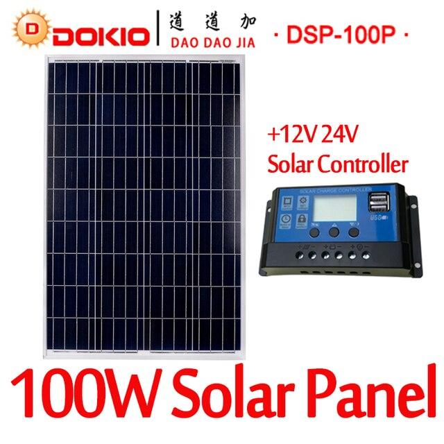 Marca 100 W 18 Voltios Panel Solar DOKIO China + 10A Controlador de 12/24 Voltios 100 Vatios de Paneles Solares de Células/módulo/Sistema de Cargador/Batería