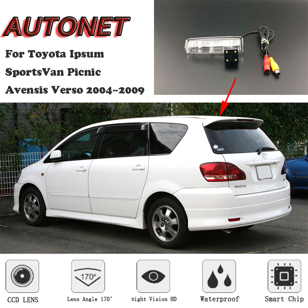 hight resolution of autonet hd night vision backup rear view camera for toyota ipsum sportsvan picnic avensis verso 2004