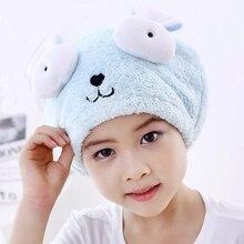Милое банное полотенце для волос, сухая шляпа, шапочка для душа, мощная впитывающая сушка, длинный бархат, ультра-мягкое детское специальное сухое полотенце для волос