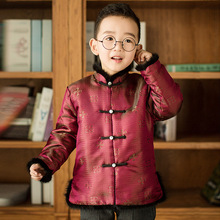 Boy Children Tang Suits Traditional Beijing Chinese knot Top Sets Long Sleeve New Year Ethnic Style Clothing