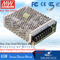 (3.28) Taiwan Meanwell negative RT 65B 5V power supply three way switch 12V 65W 5V5A + 12V2.8A 12V0.5A