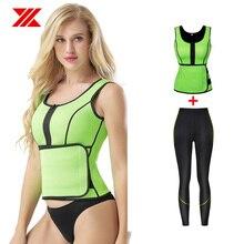 HEXIN Women Neoprene Sauna Waist Trainer with Pants 2Pcs One Set Trimmer Sweat Shaperwear Full Back Vest Suit Body Shaper