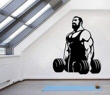 Fitness enthusiast ออกกำลังกายไวนิลสติ๊กเกอร์ติดผนังฟิตเนสคลับเยาวชนห้องนอนห้องนอนตกแต่งบ้าน Wall decals 2GY2