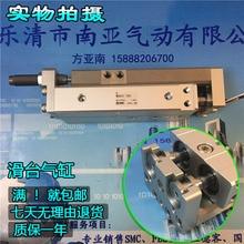 MXQ25-75BT MXQ25-100BT MXQ25-125BT MXQ25-150BT SMC воздуха Презентация Таблица цилиндр пневматический компонент