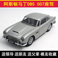 AUTOart 1/18 Scale UK AstonMartin DB5 Diecast Metal Car Model Toy New In Box For Collection/Gift