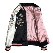 2019 Crane Floral Embroidery Bomber Jacket Women Harajuku Pilot Jacket