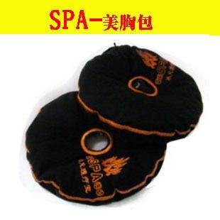 Alishan spa salt moxa bag hot pack thermal bag - chest pack скребок шпатель кулинарный salt