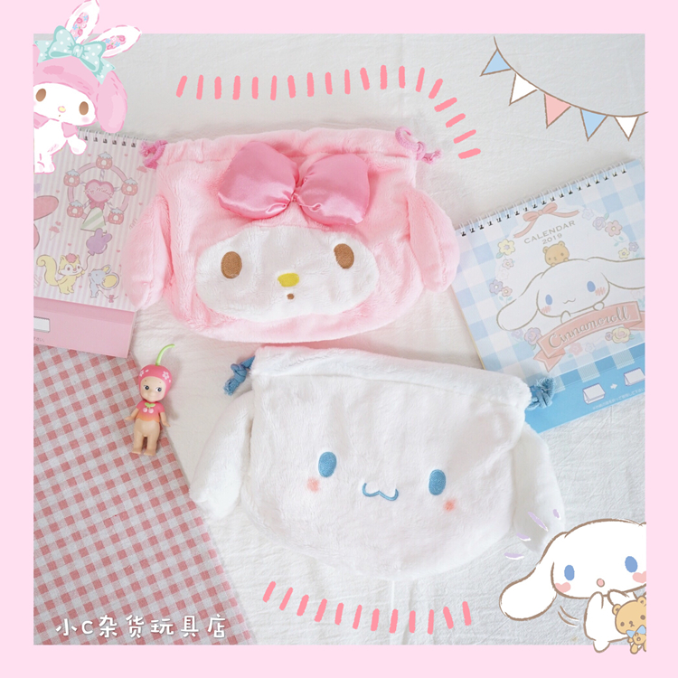 1pc Cartoon My Melody Plush Purses Japan Anime Cinnamoroll Pudding Dog Plush Purses Drawstring Bags 21CM
