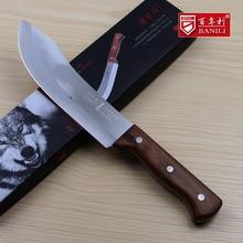 Freies Verschiffen BANILI Verbundstahlplatte Ausbeinmesser Schlachthof Split Messer Koch Messer Eviscerating Fleischmesser Hackmesser