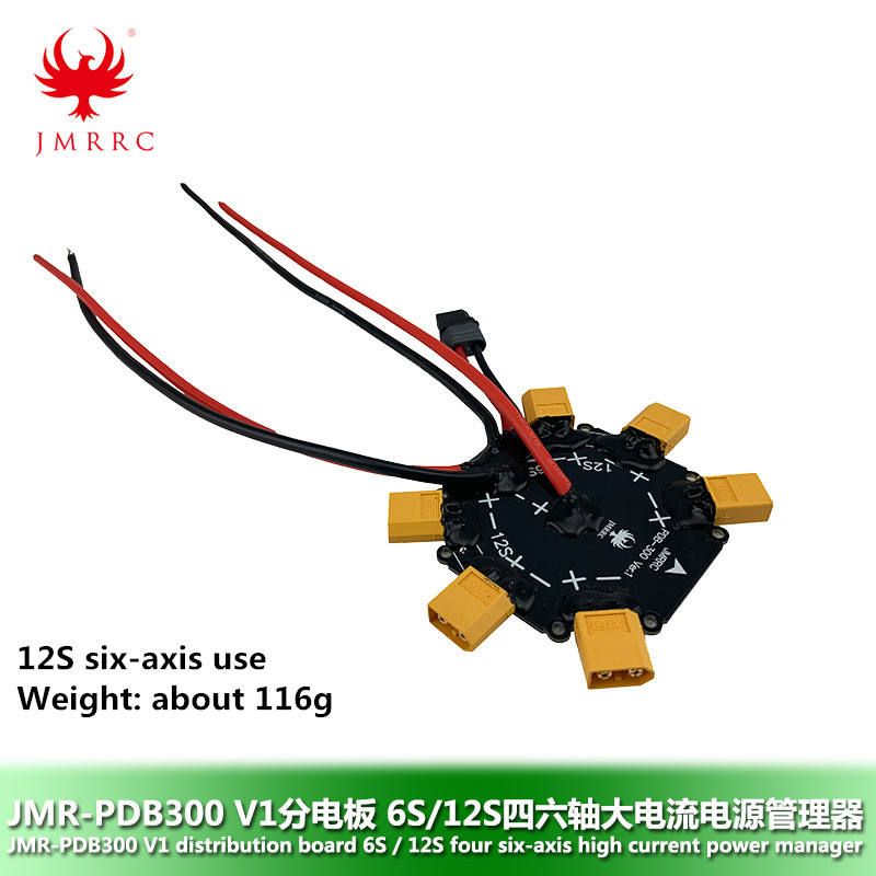 DYS RC Model 300A Power Distribution Board 8 ESC//Motor PCB Board for Multicopter