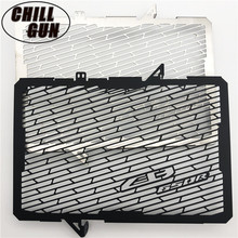 Motorcycle Accessories Radiator Cover Radiator Guard Protection Fit For HONDA CB650R 2019 2020 CB 650R CB 650R CB 650 R 1920