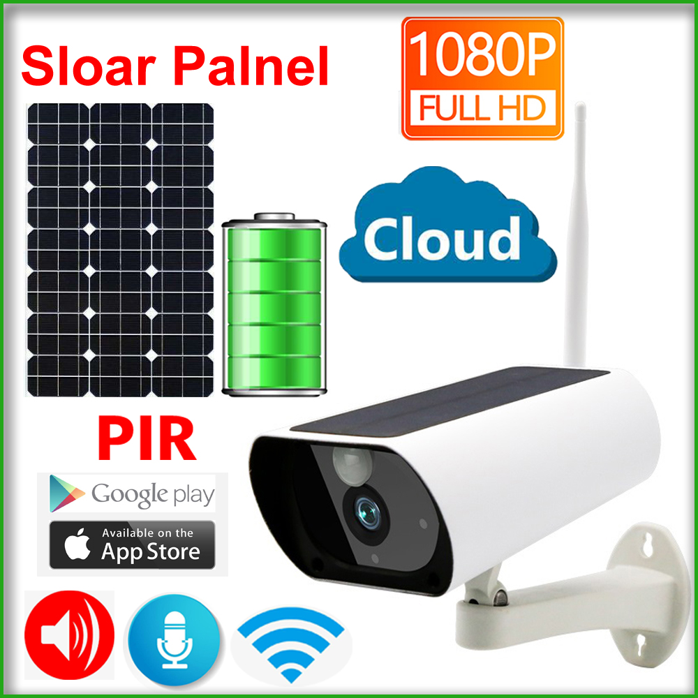 JIENUO Panel Battery 1080P IP Camera Wifi Sloar Cctv Wireless Security Outdoor Indoor Waterproof Full HD Surveillance PIR IpcamJIENUO Panel Battery 1080P IP Camera Wifi Sloar Cctv Wireless Security Outdoor Indoor Waterproof Full HD Surveillance PIR Ipcam