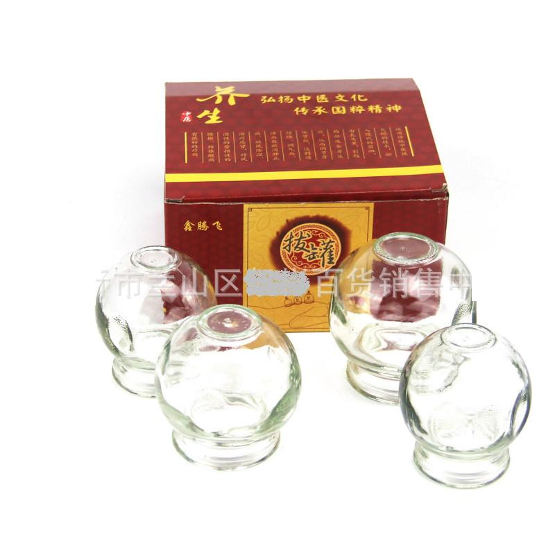 Ancient Chinese Cupping: Free Shipping Traditional Chinese Glass Fire Cupping