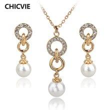 Chicvie винтажные Свадебные Помолвочные ювелирные изделия diy