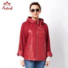 Пальто пальто Astrid 2017 высокого качества для женщин плюс размер Женская ветровка Весна и осень Пальто большого пальто размера AS-2797(China (Mainland))