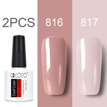 GDCOCO Nail Gel Polish Kits New Arrival Canni Supply Soak Off UV LED Purple Lacquers Pink