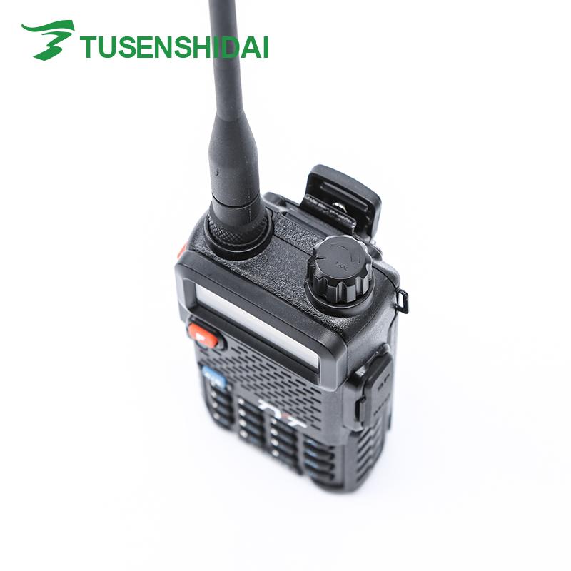 United VHF 256CH 400-480MHz 8