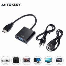 Antoksky HDMI в VGA адаптер мужской в Famale конвертер адаптер 1080P цифро-аналоговый видео аудио для ПК ноутбук планшет