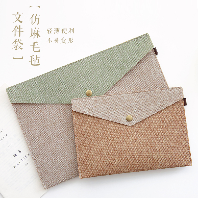 New Simple But Elegant Office Learning A4 Imitation Cloth Sack Felt Canvas Envelope Receive Bags