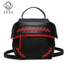Stxl Новинка 2017 Для женщин Рюкзаки PU Материал со вставками на молнии Обувь для девочек Школьные сумки для Обувь для девочек черный Для женщин рюкзак STXLB036