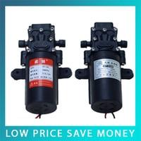 9.199.193.5L/min Fresh Water Diaphragm Pump 35W Self Priming Water Pump 12V High Pressure DC Water Pump For Car Washing