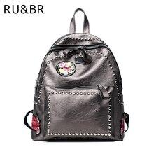 RU и br Европа и Соединенные Штаты промывают PU кожаный рюкзак новая мода изысканная Вышивка Рюкзаки Многоцелевой Путешествия Сумка