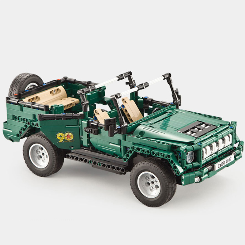 561pcs Large 35cm Technic Building Blocks Bricks Toys Remote Control Race Car Building Blocks Brick Truck Toys for Children Gift hm136 57pcs large particle building