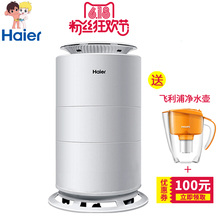 Free shipping air purifier cube except PM2.5 formaldehyde haze humidification Air Purifiers