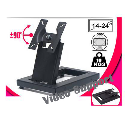 Full Motion Foldable 14-24 inch Touch Screen Stand Monitor Holder TV Mount Steel Base TSM-100