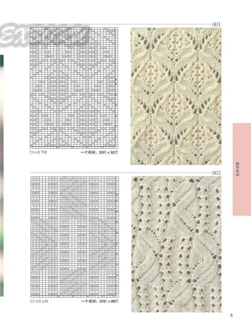 Livros 2 pc/set japonês tricô padrões Marca : Exboku