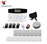 Yobang безопасности Беспроводной сигнализация, дом безопасности Системы SMS Auto Dialer GSM сигнализация с ПИР движения Сенсор Детекторы дыма