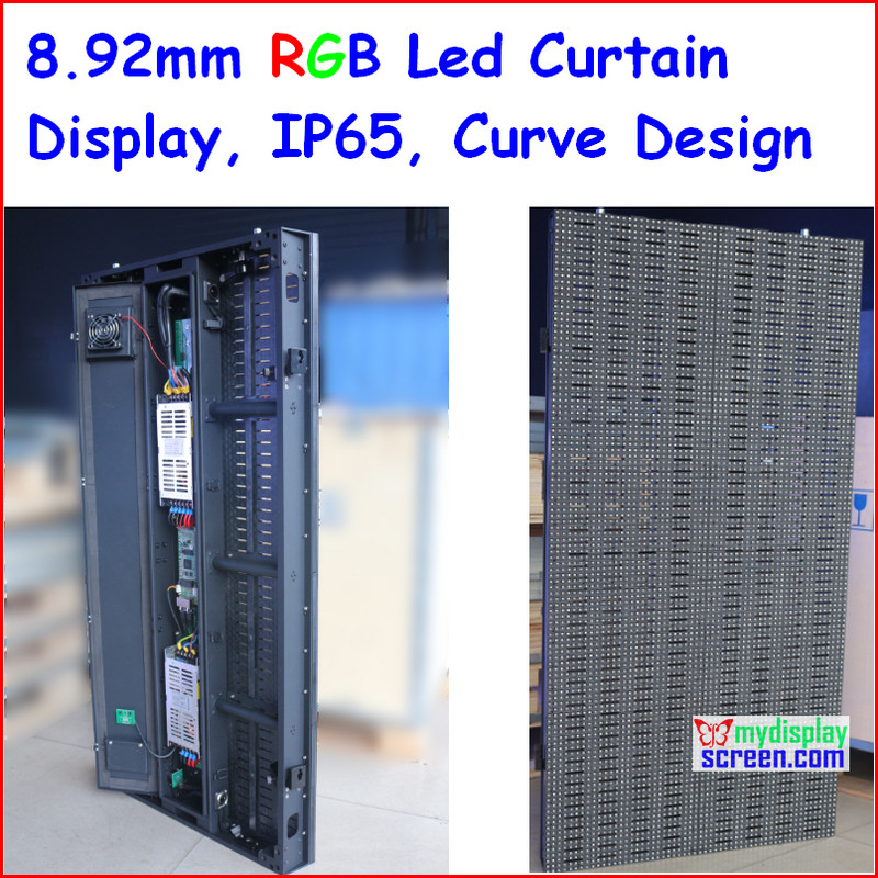 outdoor led stage curtain,SMD 3 IN 1 8.928MM for background,use for indoor/outdoor,slim design,outdoor curve  led curtain video,outdoor led stage curtain,SMD 3 IN 1 8.928MM for background,use for indoor/outdoor,slim design,outdoor curve  led curtain video,