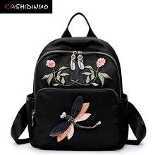 Kashidinuo модные брендовые женские туфли с вышивкой нейлон Рюкзаки Водонепроницаемый Причинно дорожная женские школьные сумки для девочек-подростков Mochila