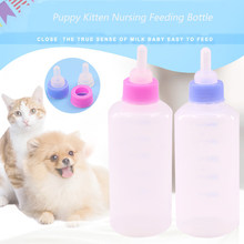 DIDIHOU 1PC 50ml Puppy Kitten Nursing Bottle Feeding Bottle for Small Dogs Cats Animal Baby Feeder Pet Products(China)