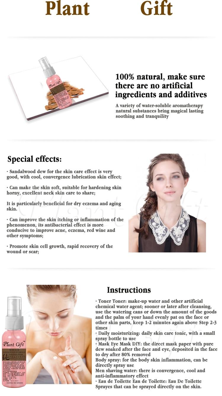 50ml Sandalwood Hydrosol Promote Attention Moisturize Meditation 50 Ml Tips Of Essential Oil