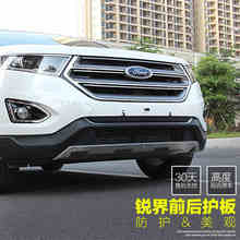 jioyng for ford edge 2015 2018 front rear bumper diffuser bumpers lip protector guard skid plate stainless steel 2pcs