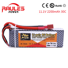 ZOP Lipo Lithium Battery 11.1 V 2200Mah 3 S 30C Max 40c Tplug For RC Helicopter Drone Qudcopter Car Truck Boat Lipo Battery