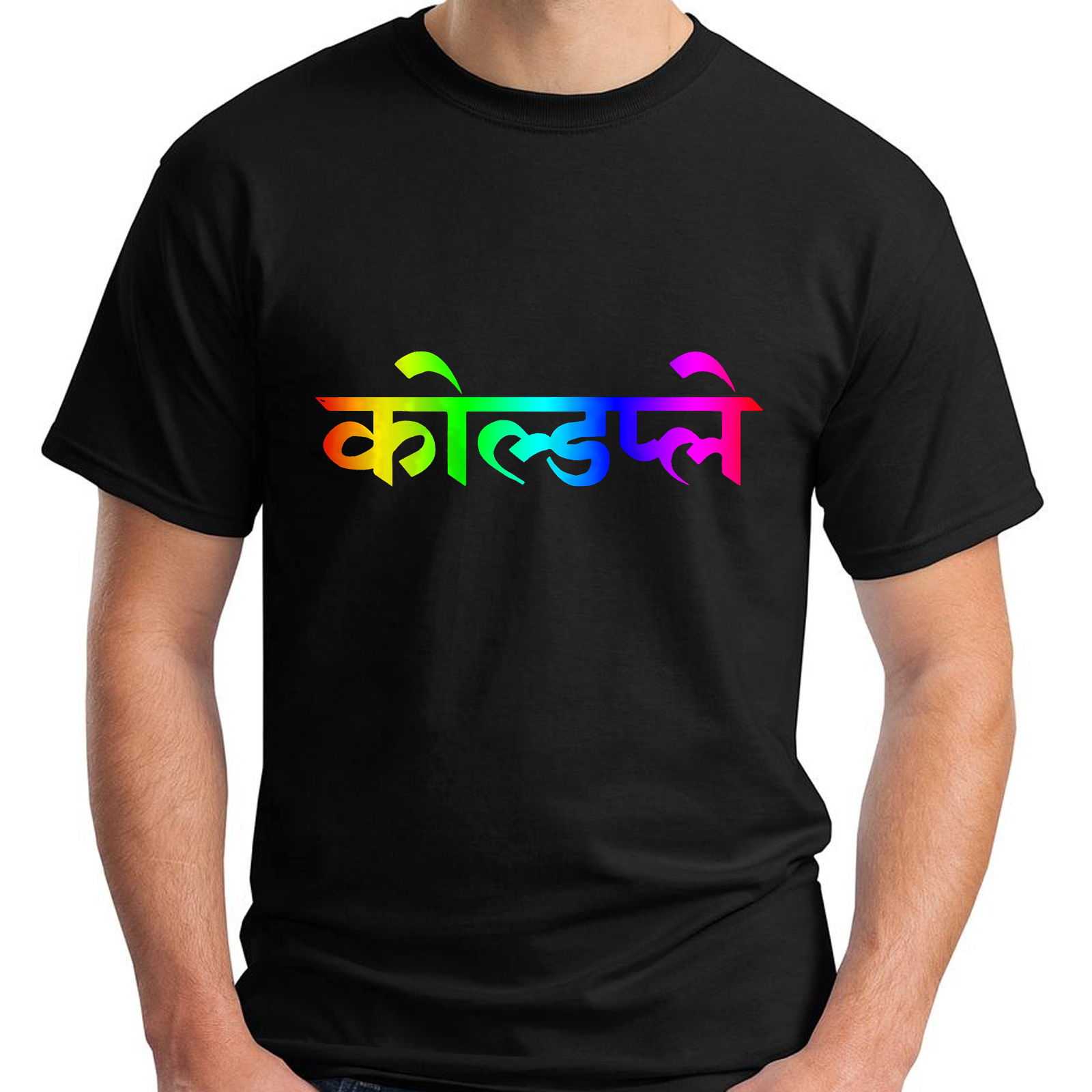 Black t shirt online design - Print Tee Shirts Online New Coldplay Hindi Logo Short Sleeve Black Mens New Man Design T